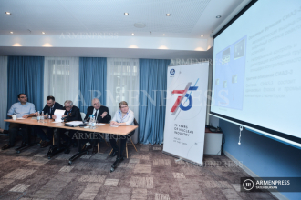 Panel discussion on development prospects of atomic field in 