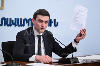 Press conference of deputy minister of territorial administration 