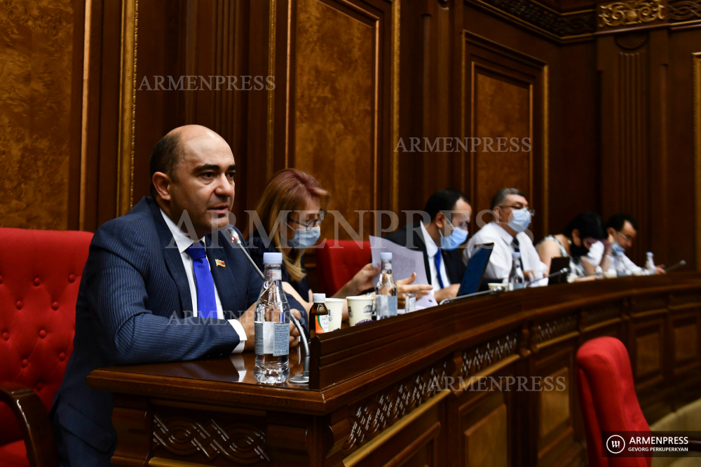 Extraordinary session in Parliament
