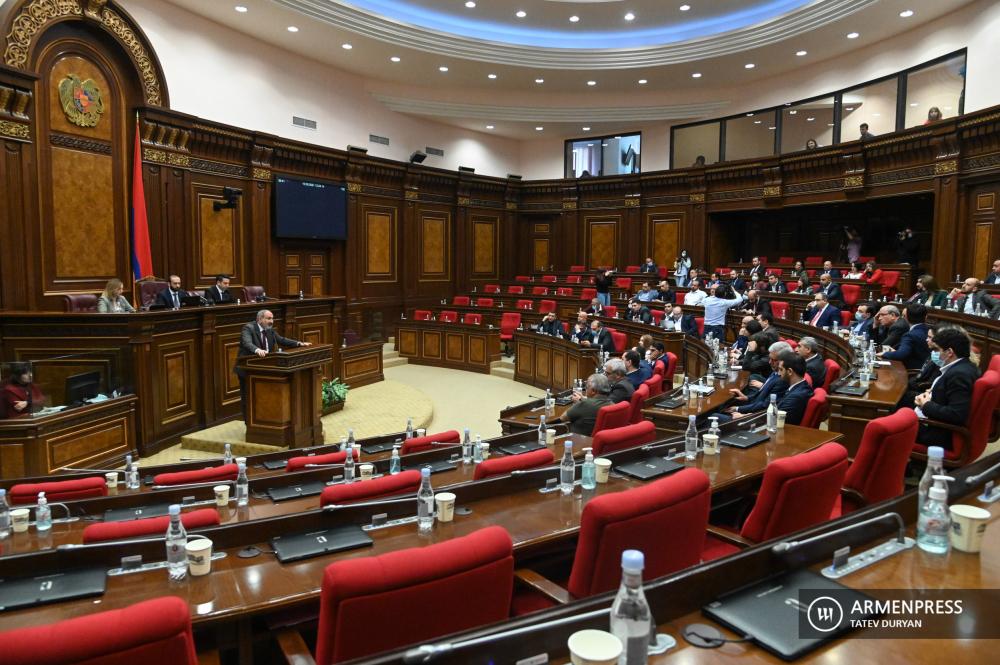 ՀՀ ԱԺ հատուկ նիստ - 10.05.2021